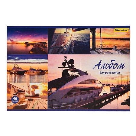 Альбом для рисования Silwerhof Яхты А4 40л 1115245