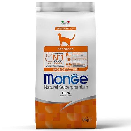 Корм сухой для кошек MONGE Monoprotein 1.5кг с уткой для стерилизованных