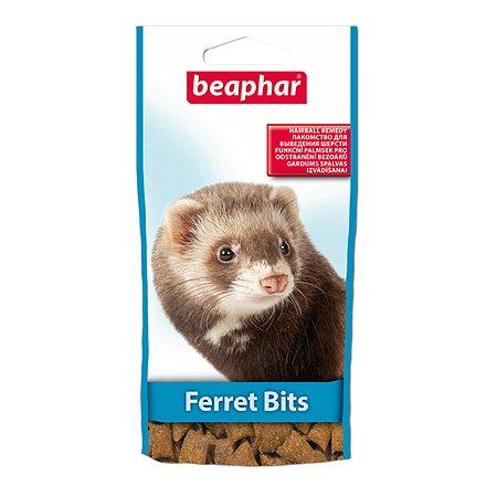 Подушечки для хорьков Beaphar Ferret Bits для вывода шерсти 35г
