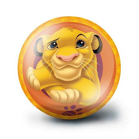 Мяч FRESH-TREND Король Лев 23 см