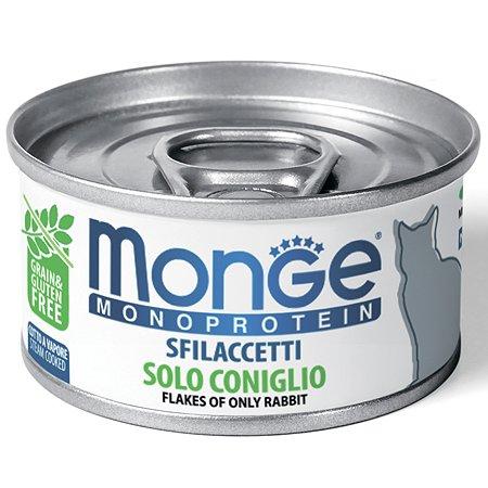 Корм влажный для кошек MONGE Monoprotein 80г мясные хлопья из кролика консервированный