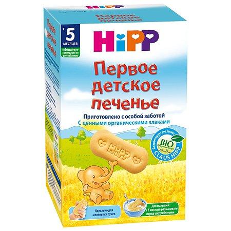 Печенье Hipp Беби 150г с 6месяцев