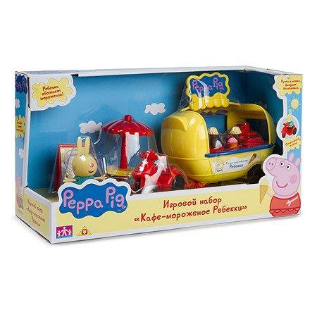 Набор Свинка Пеппа Pig Кафе-мороженое Ребекки 30628