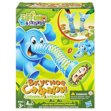 Настольная игра Hasbro Games Вкусное сафари слоника Элефана