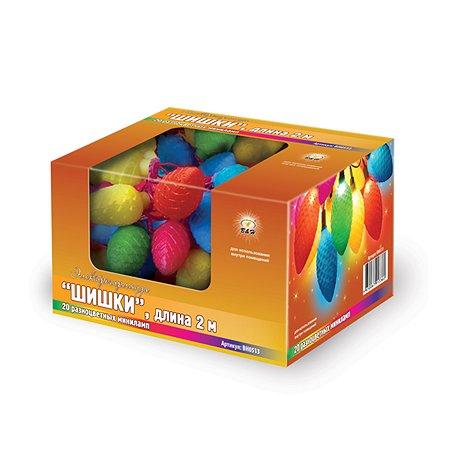 Электрогирлянда B&H Шишки 20 разноцветных минилампочек