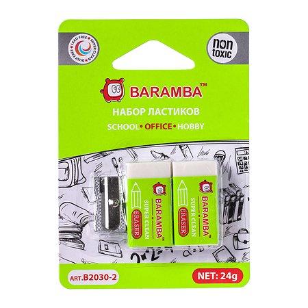 Набор Baramba Office ластики 2шт +точилка B2030-2