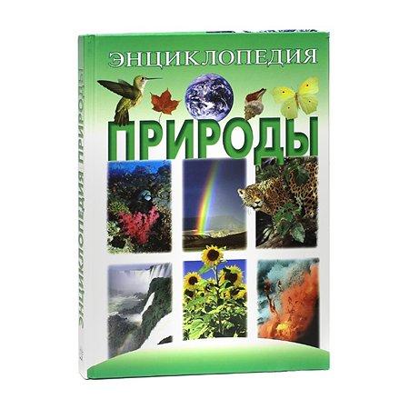 Книга Лабиринт Энциклопедия природы