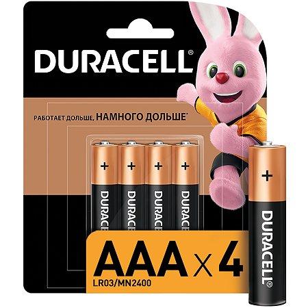 Батарейки Duracell Basic ААA/LR03 4шт
