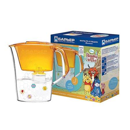 Фильтр-кувшин Барьер с фильтром для очистки воды Винни медовый