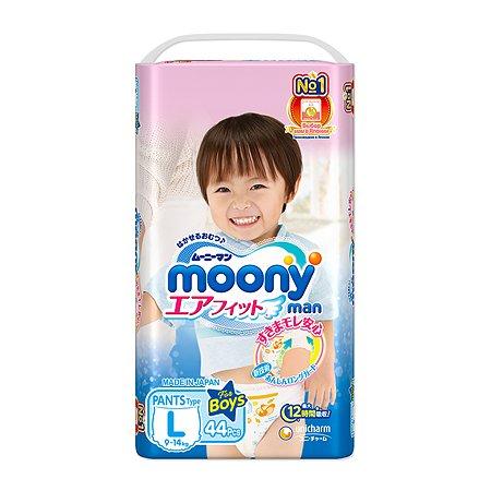 Подгузники-трусики Moony Boy L 9-14кг 44шт