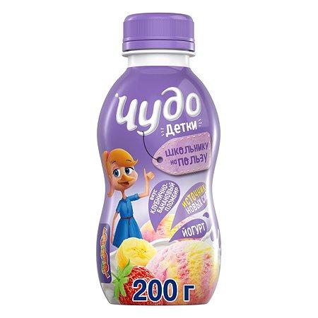 Йогурт Чудо детки питьевой пломбир-клубника-банан 2.2% 0.2л