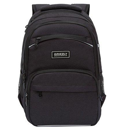Рюкзак школьный Grizzly Классический Черный RB-054-6/1