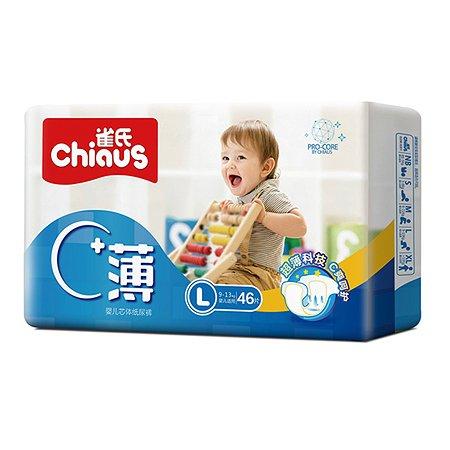 Подгузники Chiaus Pro Core Ultra-Thin L (9-13 кг) 46 шт