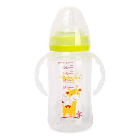 Бутылка BabyGo с широким горлом 270мл Green B2-4000