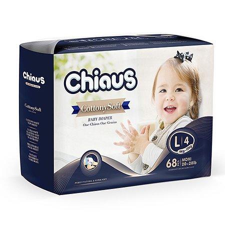 Подгузники Chiaus Cottony Soft L (9-13 кг) 68 шт