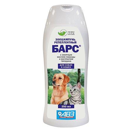 Шампунь для собак и кошек БАРС репеллентный с эфирными маслами 250мл