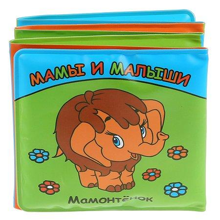 Игрушка УМка Книга-раскладушка для ванной Мамонтенок 161911