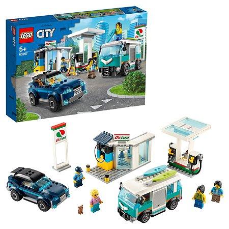 Конструктор LEGO City Nitro Wheels Станция технического обслуживания 60257