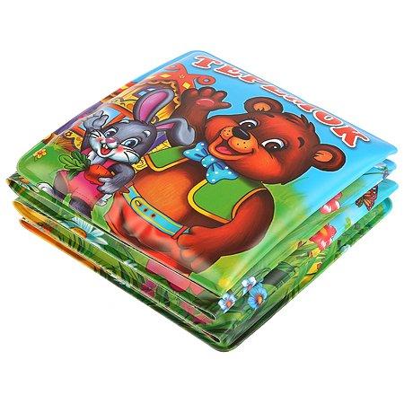 Игрушка УМка Книга-раскладушка для ванной Теремок 234844
