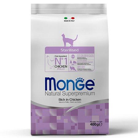 Корм сухой для кошек MONGE 400г курица стерилизованных