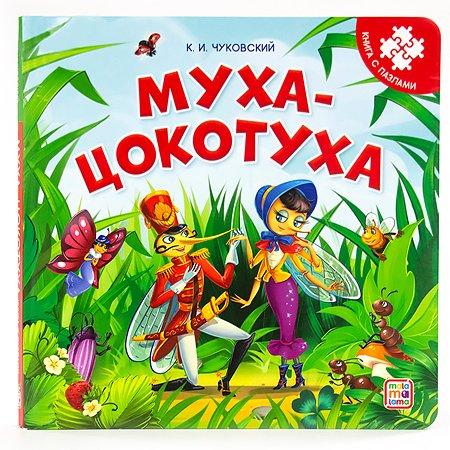 Книга-пазл Malamalama Муха-Цокотуха