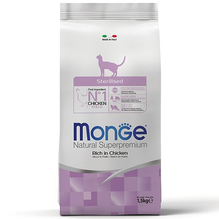 Корм сухой для кошек MONGE 1.5кг курица стерилизованных