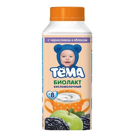 Биолакт Тёма чернослив-яблоко 3.0% 206г с 8месяцев 140011