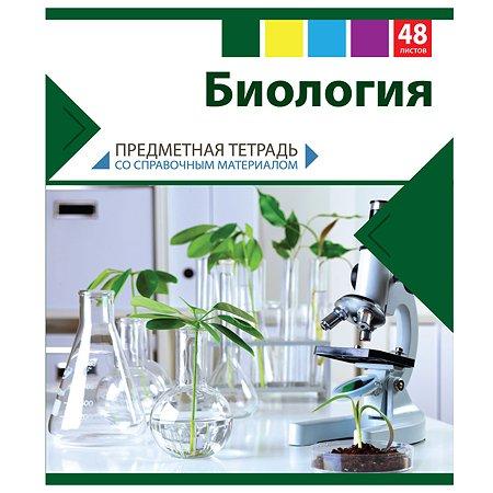 Тетрадь тематическая Мировые тетради Биология 48л