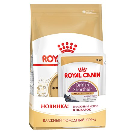 Корм для кошек ROYAL CANIN British Shorthair 2кг+пауч 4*85г