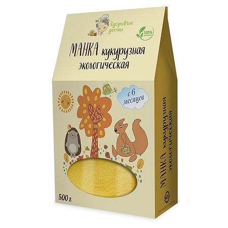 Крупа манная Здоровые детки кукурузная 500г с 6месяцев