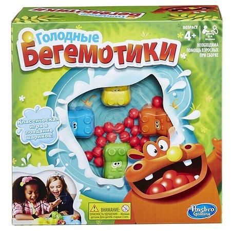 Игра настольная Hasbro Games Голодные бегемотики 98936E76