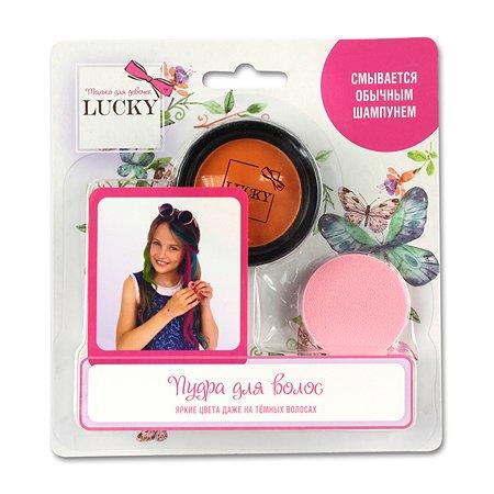 Пудра для волос Lukky(LUCKY) Оранжевая Т11915