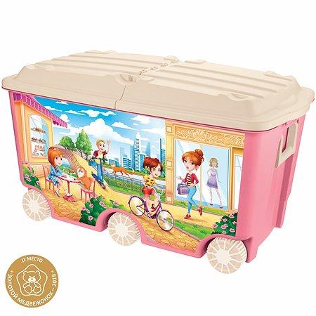 Ящик Пластишка 6колес с декором Розовый 431385105