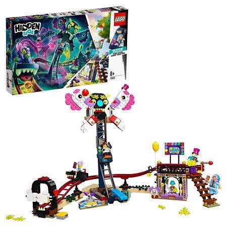 Конструктор LEGO Hidden Side Призрачная ярмарка 70432