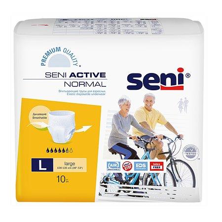 Трусы впитывающие Seni Active Normal L 10 шт
