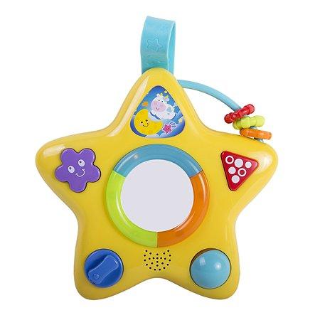 Подвеска Baby Go Зеркало-звезда