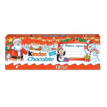 Шоколад Kinder с молочной начинкой 150г