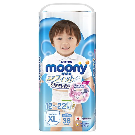 Подгузники-трусики Moony Boy XL 12-22кг 38шт