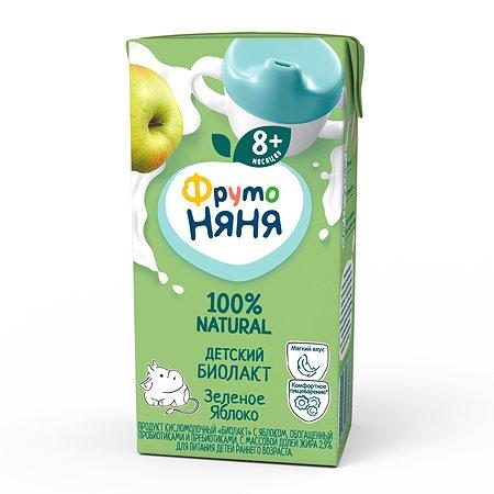 Биолакт ФрутоНяня зеленое яблоко 2.9% 0.2л с 8месяцев