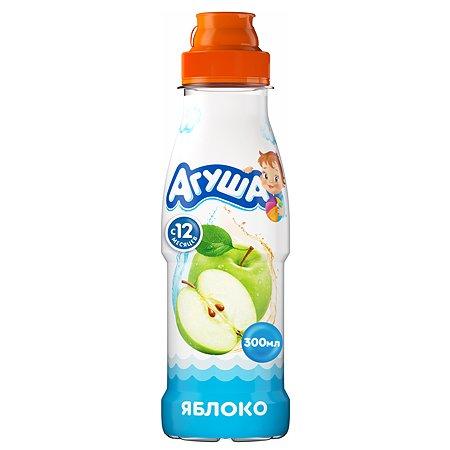 Вода с соком Агуша Яблоко 0.3л 12 месяцев