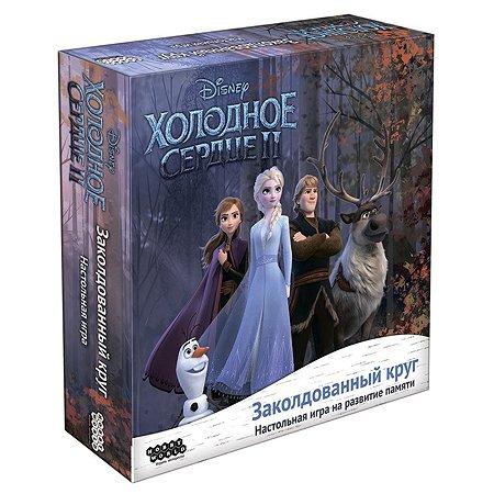 Игра настольная Hobby World Холодное сердце 2 Заколдованный круг 915143