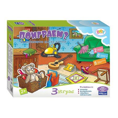 Пазл-лото Step Puzzle напольное Поиграем? 70114