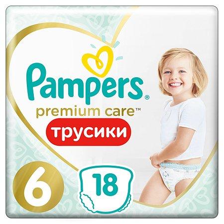 Подгузники-трусики Pampers Premium Care Pants Средняя Extra Large 6 15+кг 18шт
