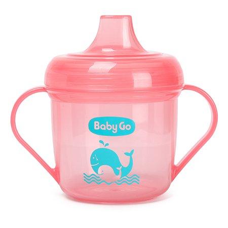 Поильник Baby Go Pink CI-0511