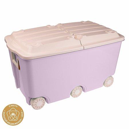 Ящик Пластишка 6колес Розовый 431310905