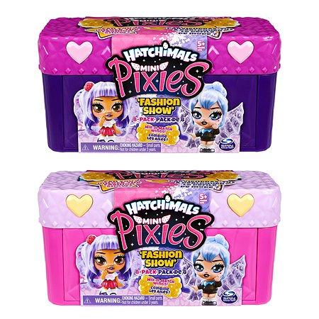 Набор мини-фигурок Hatchimals Пикси коллекционные 8шт в непрозрачной упаковке (Сюрприз) 6059064