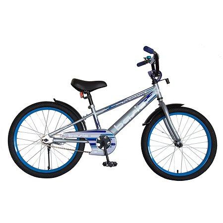 Велосипед Navigator Basic 20 дюймов ВН20184ДМ