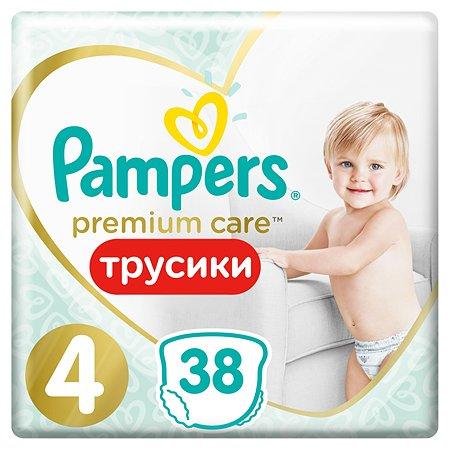 Подгузники-трусики Pampers Premium Care Pants Эконом 9-15кг 38шт