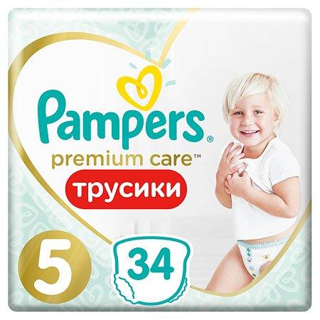 Подгузники-трусики Pampers Premium Care Pants Эконом Junior 12-17кг 34шт