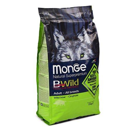 Корм для собак MONGE Bwild Dog Boar взрослых всех пород с мясом дикого кабана сухой 2кг